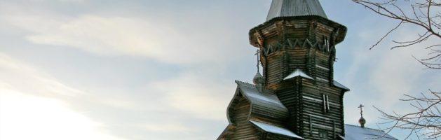 К ВОПРОСУ О ЗАПРЕТЕ ПАТРИАРХА НИКОНА НА СТРОИТЕЛЬСТВО ШАТРОВЫХ ХРАМОВ