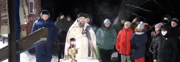 С праздником Крещения Господня, дорогие братья и сестры!