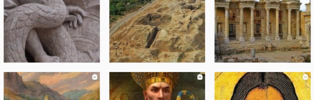 Лекции по толкованию Св. Писания, библейской археологии, церковной истории