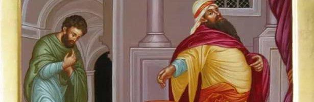 Поучение  в неделю мытаря и фарисея