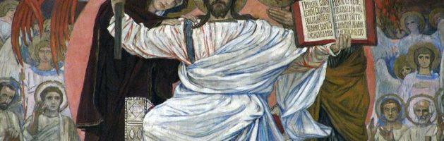 ИЕРУСАЛИМСКАЯ УТРЕНЯ ВЕЛИКОГО ВТОРНИКА