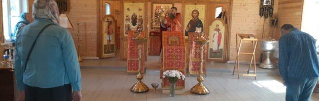 Служба в неделю Св. жен мироносиц и Иосифа Праведного