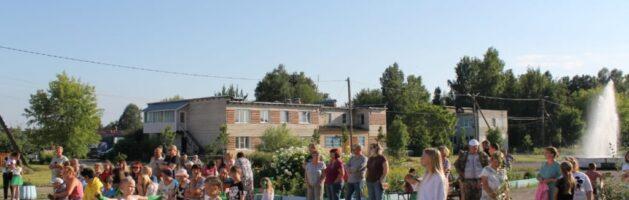День образования Калужской области
