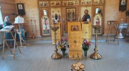 Рождество честного славного Пророка Предтечи и Крестителя Господня Иоанна