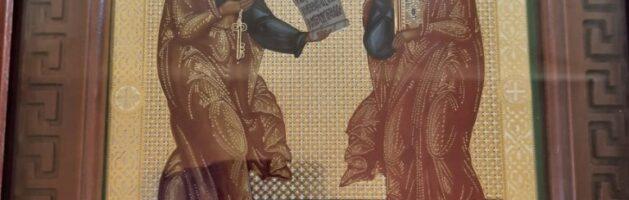 Память святых верховных апостолов Петра и Павла