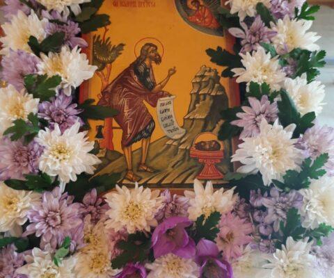 Праздник Усекновения главы пророка Иоанна Предтечи
