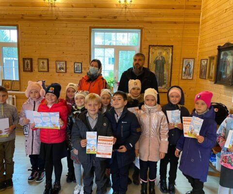 Встреча учеников школы №38 и волонтера отряда «Лиза-Алерт»
