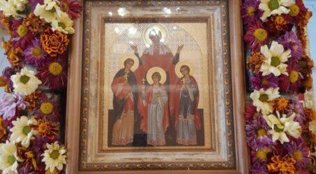 день памяти мучениц Веры, Надежды, Любови и матери их Софии